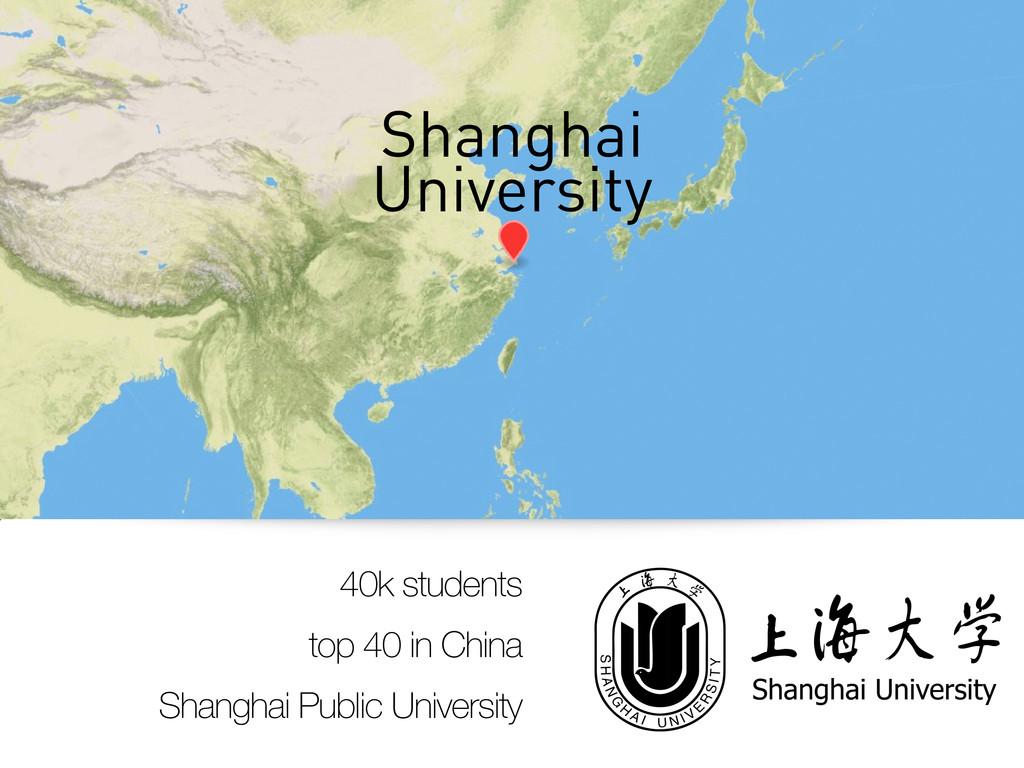 Shanghai University 40k students top 40 in Chin...