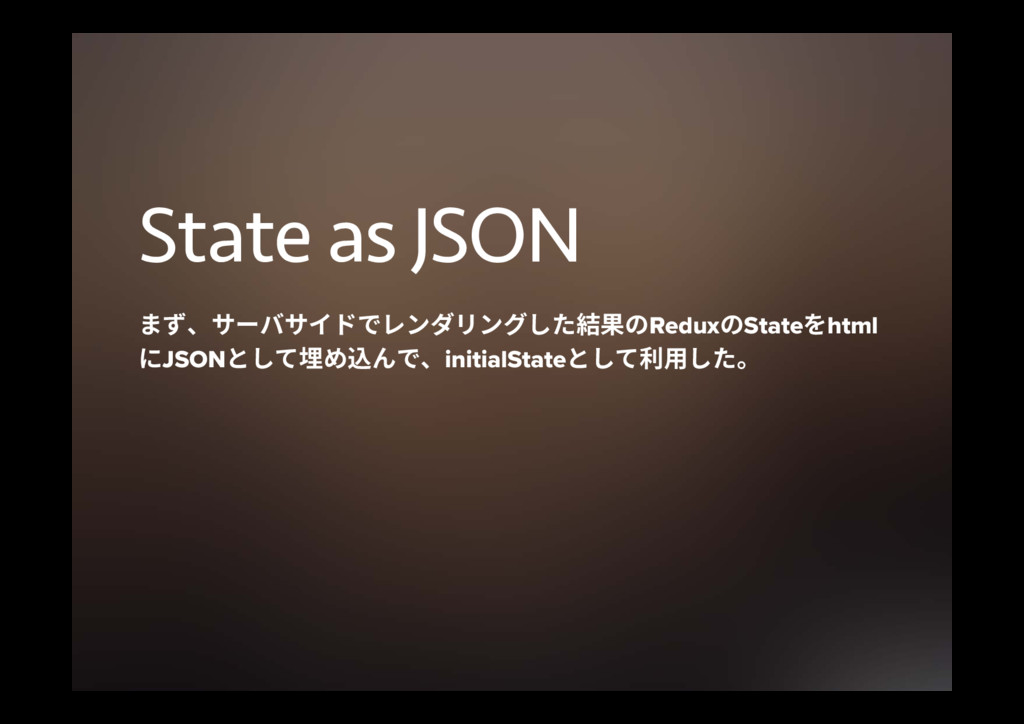 State as JSON ת׆ծ؟٦غ؟؎سדٖٝتؚٔٝ׃穠卓ךReduxךState...