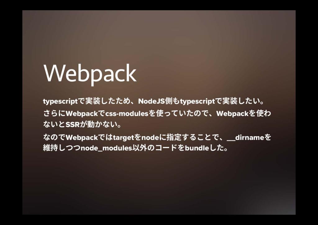 Webpack typescriptד㹋鄲׃ծNodeJS⩎typescriptד㹋鄲...