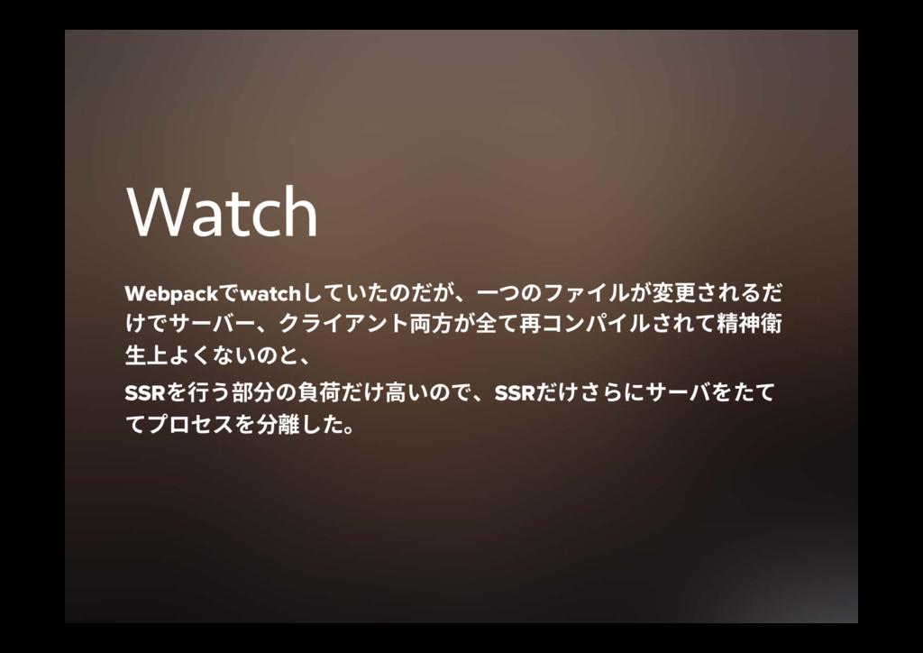 Watch Webpackדwatch׃גְךָծ♧אךؿ؋؎ָٕ㢌刿ׁ ֽד؟٦غ...