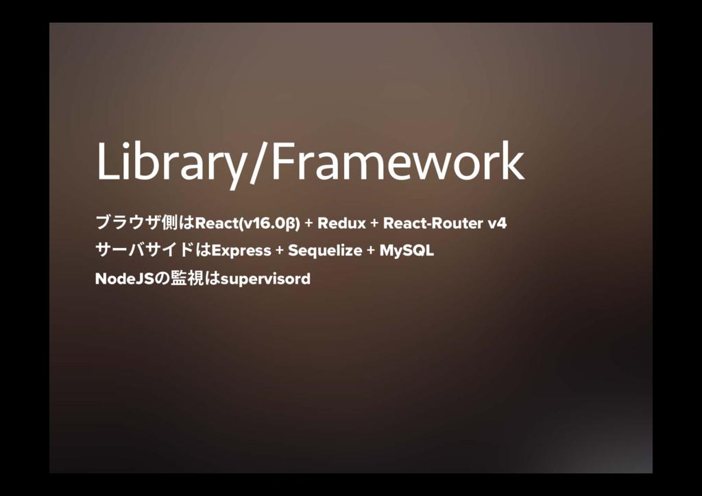 Library/Framework ـٓؐؠ⩎כReact(v16.0β) + Redux ...
