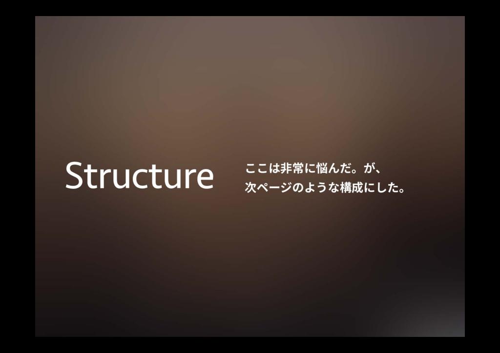 Structure ֿֿכꬊ䌢ח䝢կָծ 如ل٦آך״ֲז圓䧭ח׃կ