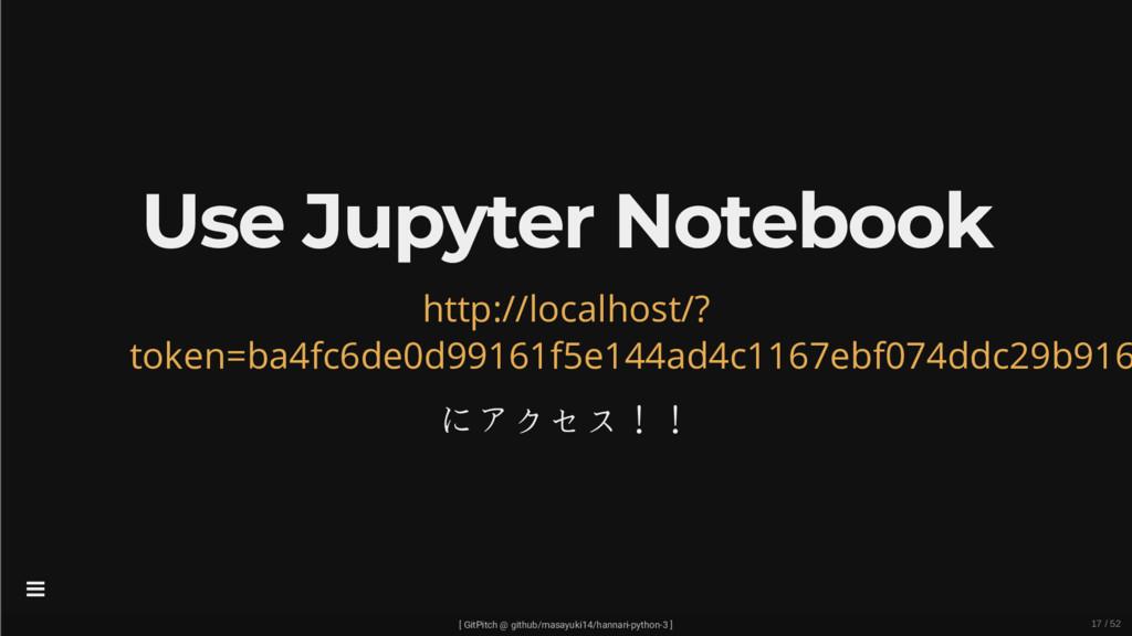 Use Jupyter Notebook にアクセス!! http://localhost/?...