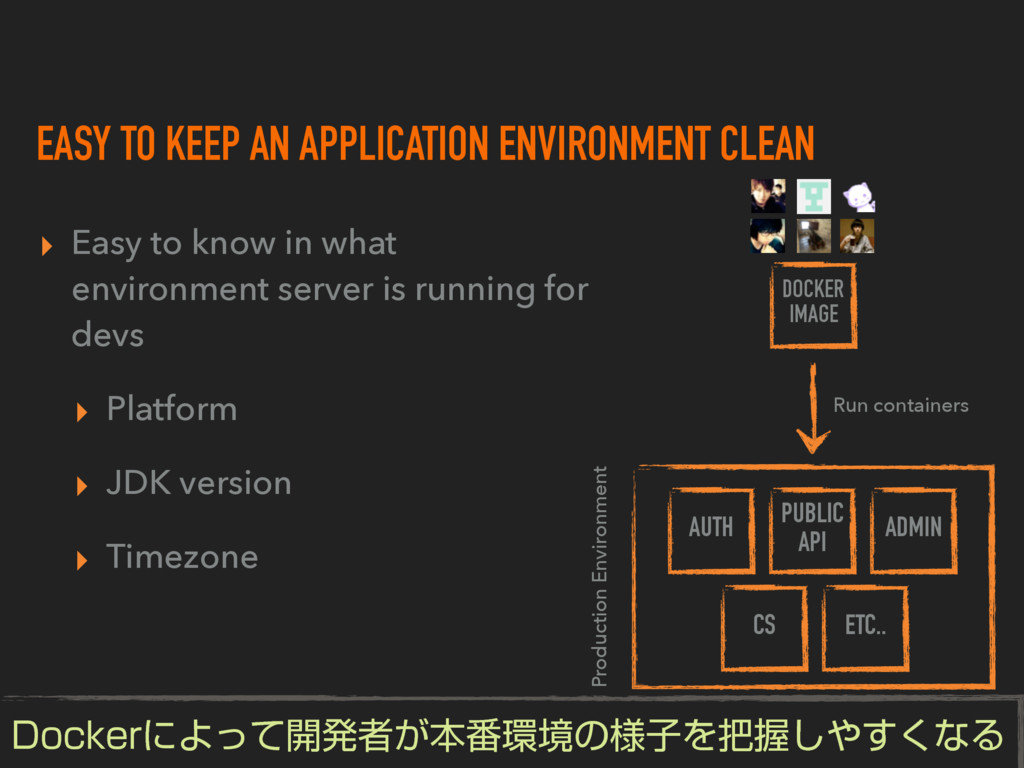 EASY TO KEEP AN APPLICATION ENVIRONMENT CLEAN ▸...