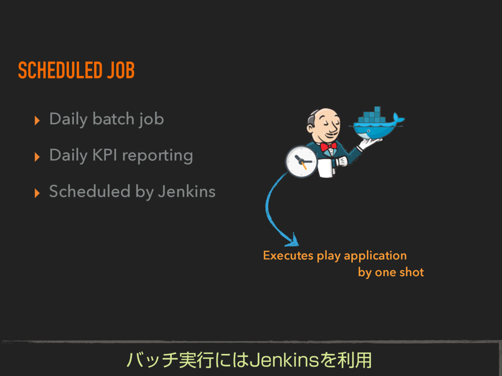 SCHEDULED JOB ▸ Daily batch job ▸ Daily KPI rep...