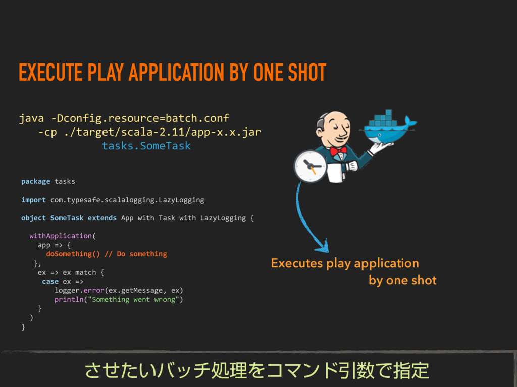EXECUTE PLAY APPLICATION BY ONE SHOT Executes p...