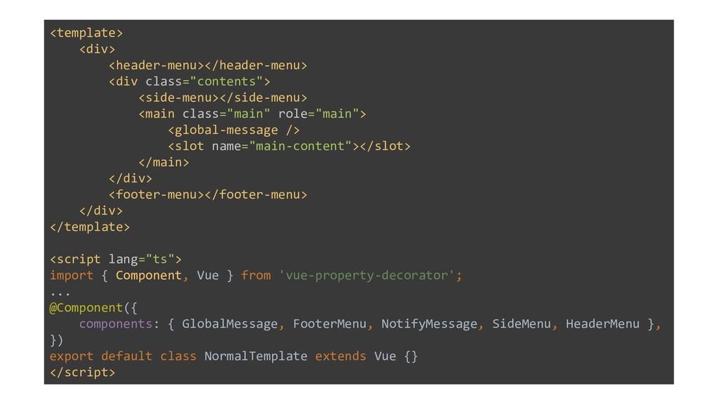 <template> <div> <header-menu></header-menu> <d...