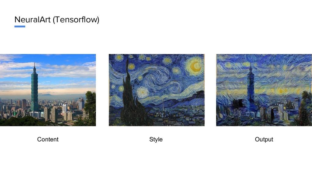 NeuralArt (Tensorflow) Content Style Output