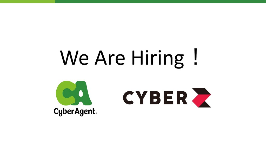 We Are Hiring︕