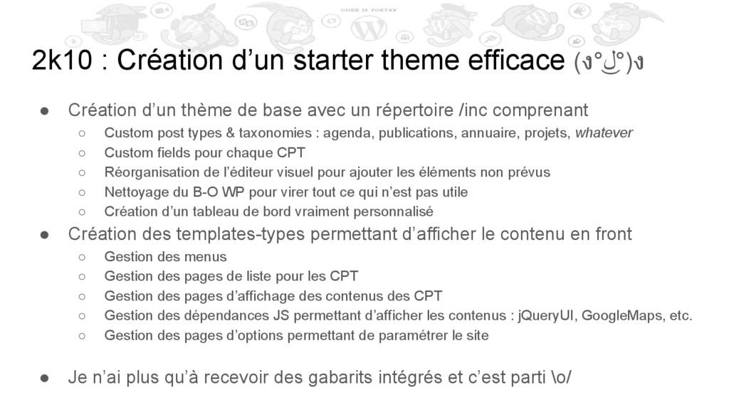 2k10 : Création d'un starter theme efficace (ง°...