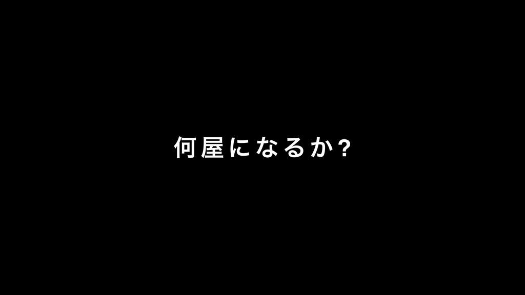 Կ  ʹ ͳ Δ ͔ ?