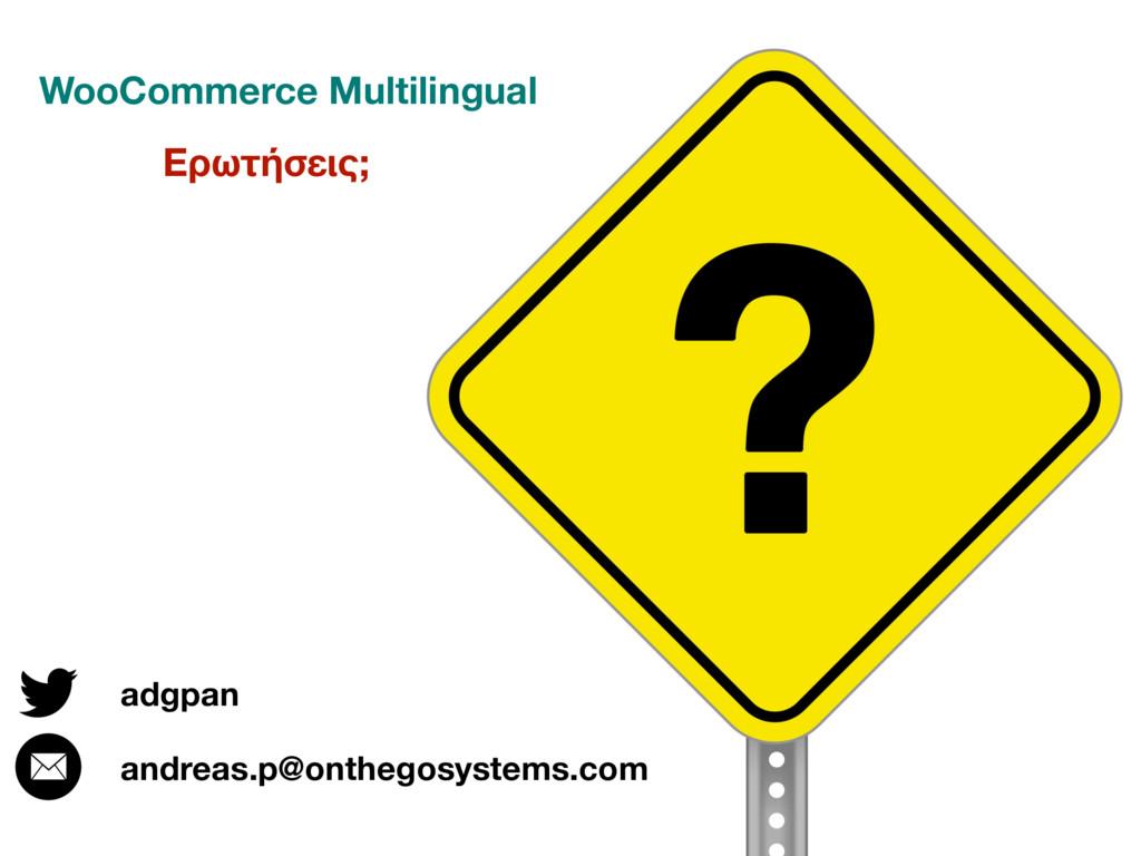 andreas.p@onthegosystems.com adgpan WooCommerce...