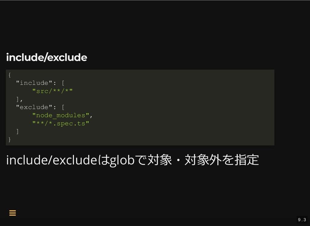 include/exclude include/exclude include/exclude...