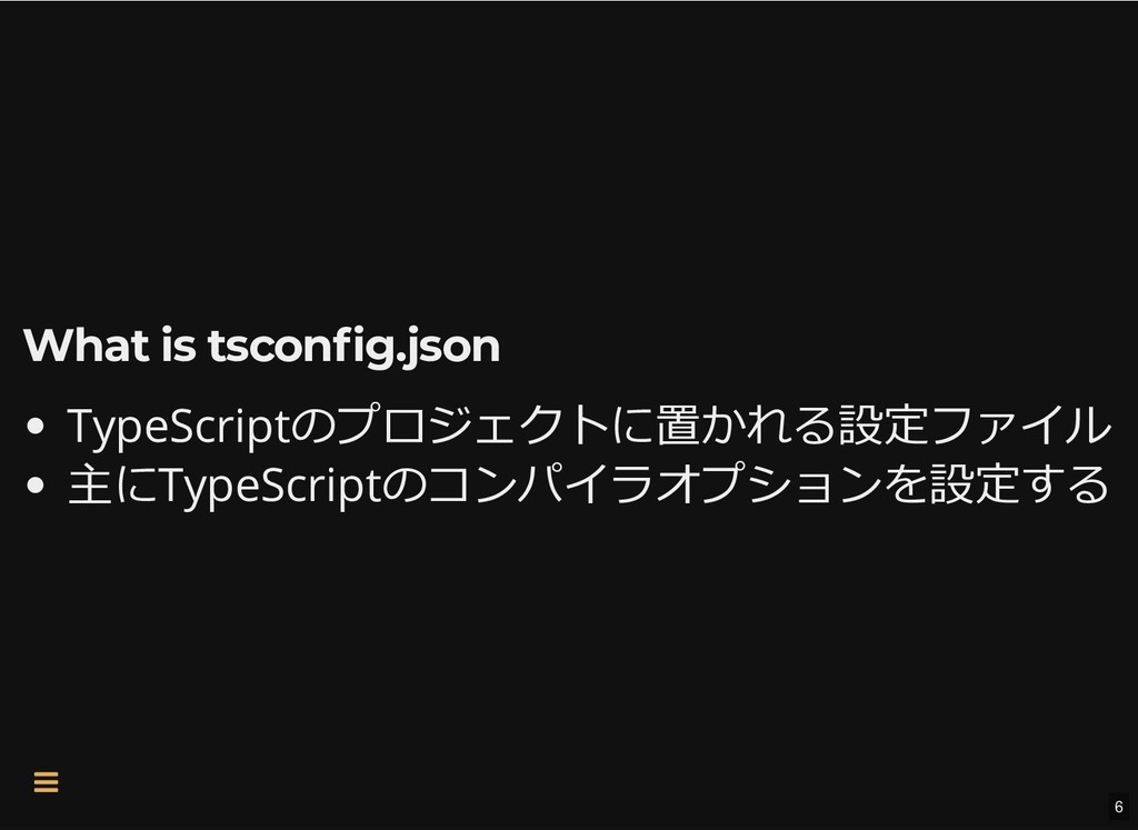 What is tsconfig.json What is tsconfig.json Typ...