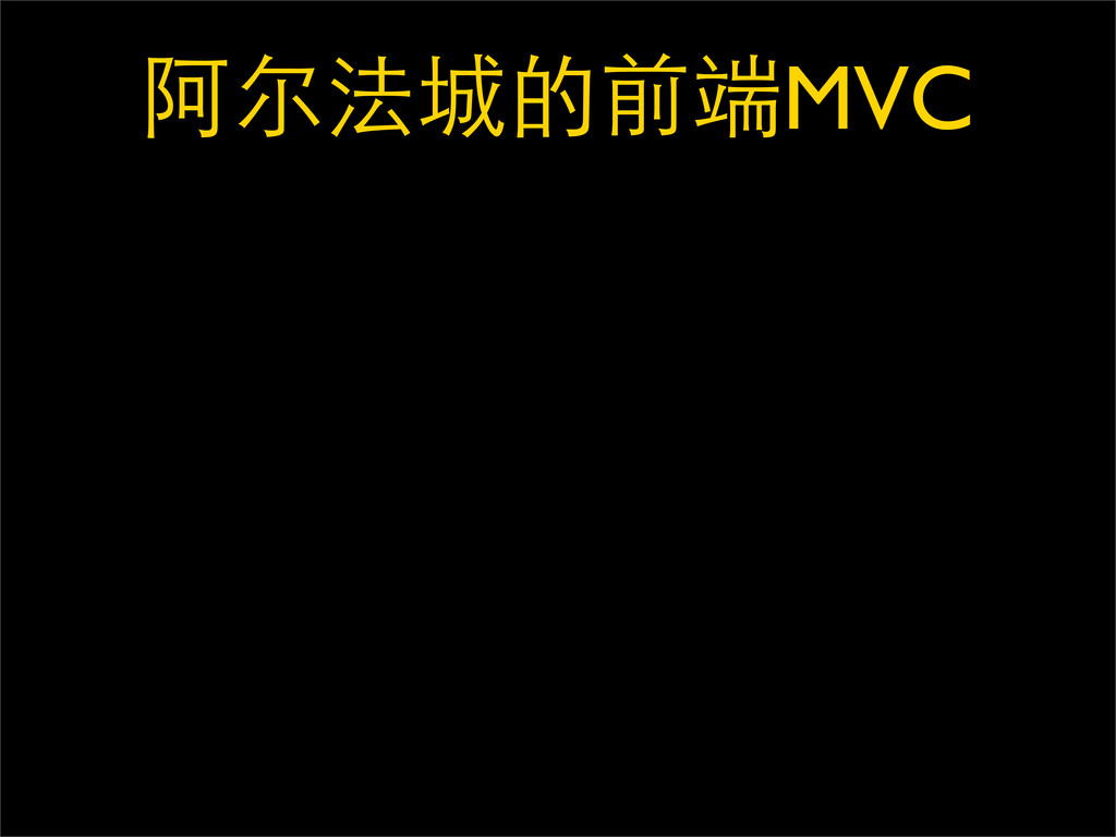 έغمӬ֥భ؊MVC