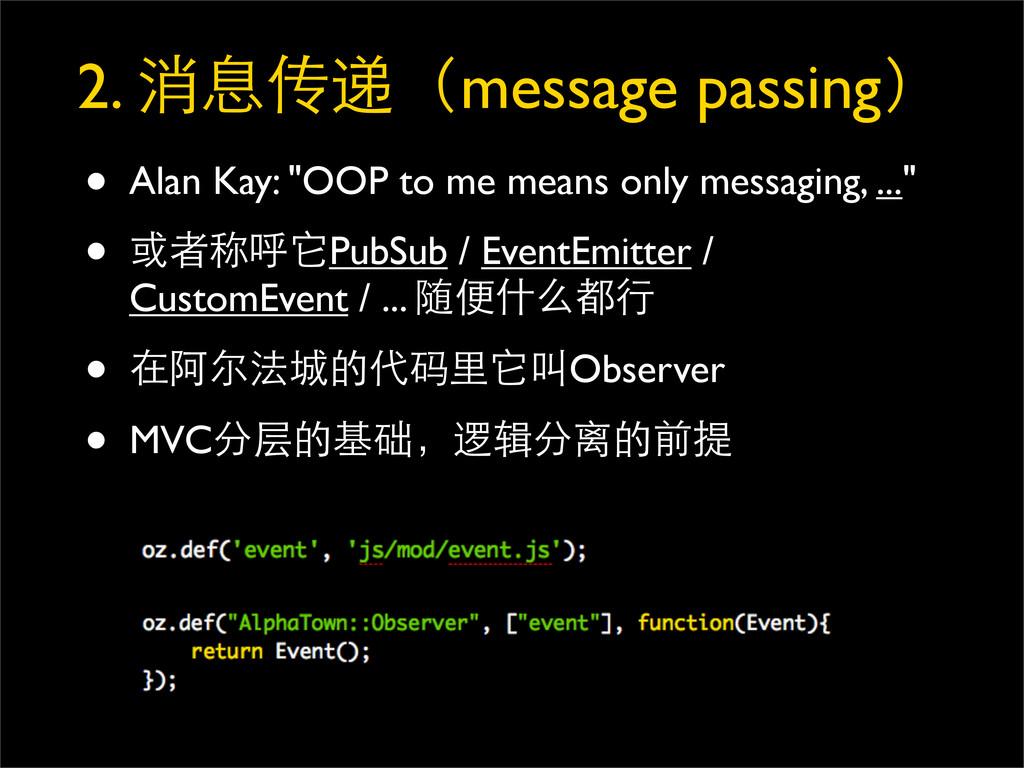 "2. ཨ༏Ԯ־čmessage passingĎ • Alan Kay: ""OOP to me..."