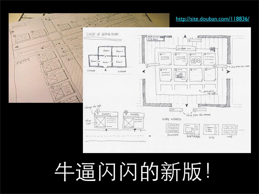 Я֥ྍϱĆ http://site.douban.com/118836/