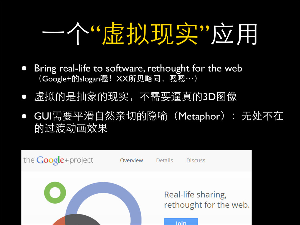 """၂۱""""ྴགྷൌ""""ႋႨ • Bring real-life to software, retho..."""