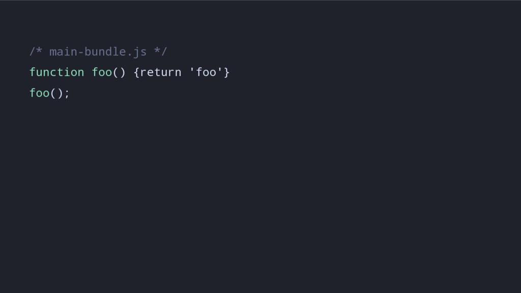 /* main-bundle.js */ function foo() {return 'fo...