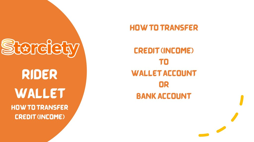 RIDER WALLET HOW TO TRANSFER CREDIT (INCOME) HO...