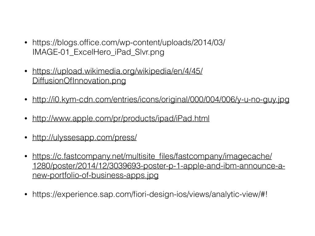 • https://blogs.office.com/wp-content/uploads/20...