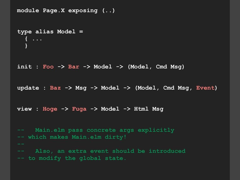 module Page.X exposing (..) type alias Model = ...
