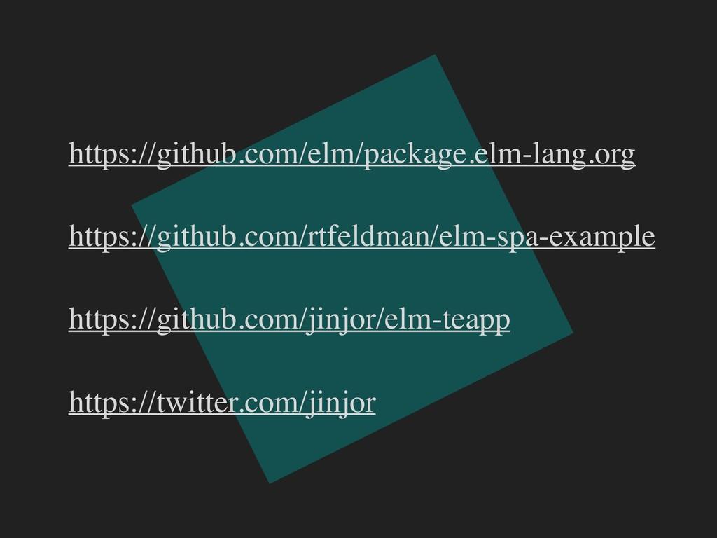 https://github.com/elm/package.elm-lang.org htt...
