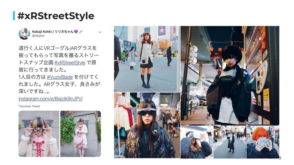 3 #xRStreetStyle