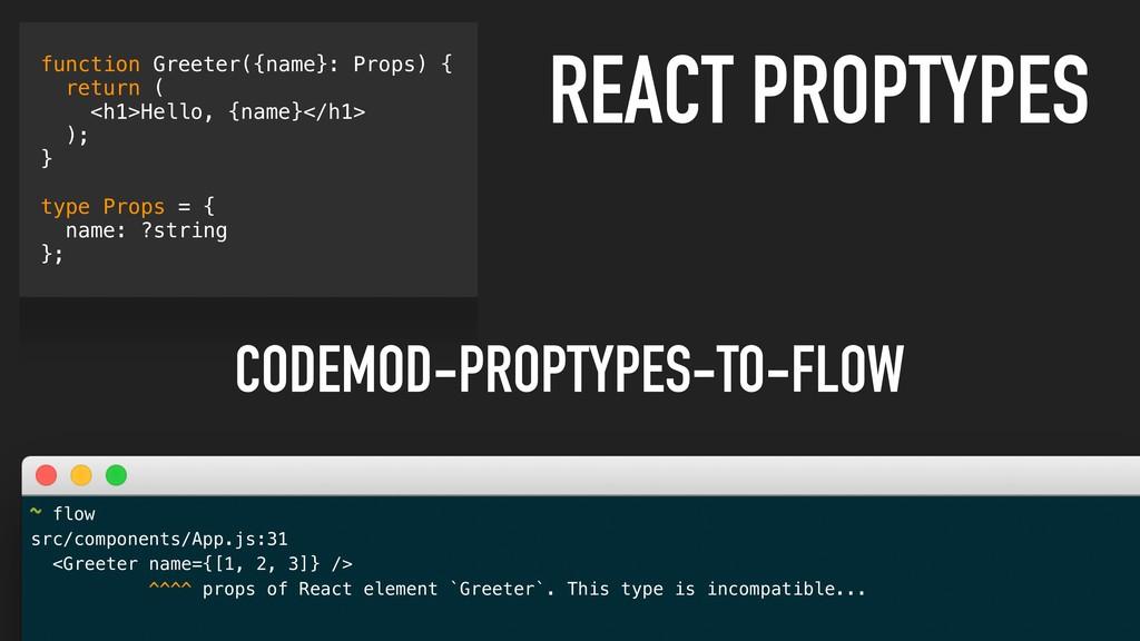 function Greeter({name}: Props) { return ( <h1>...