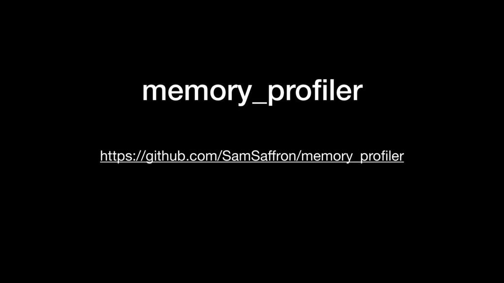 memory_profiler https://github.com/SamSaffron/mem...