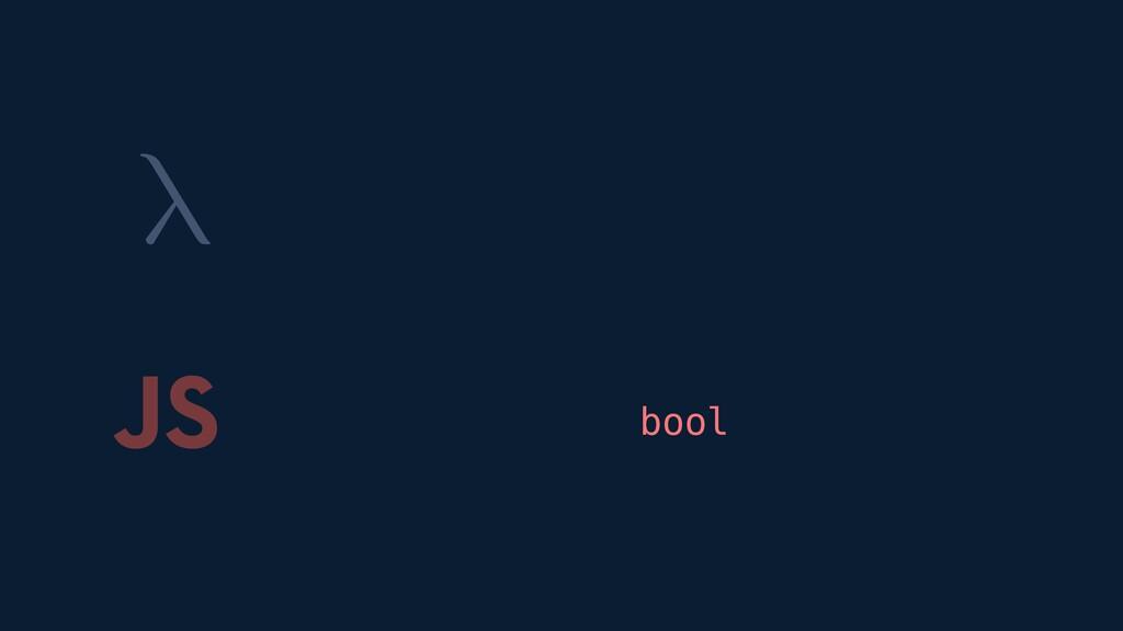 λ JS bool