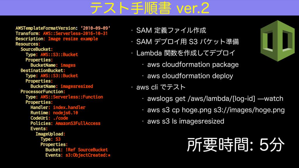 AWSTemplateFormatVersion: '2010-09-09' Transfor...