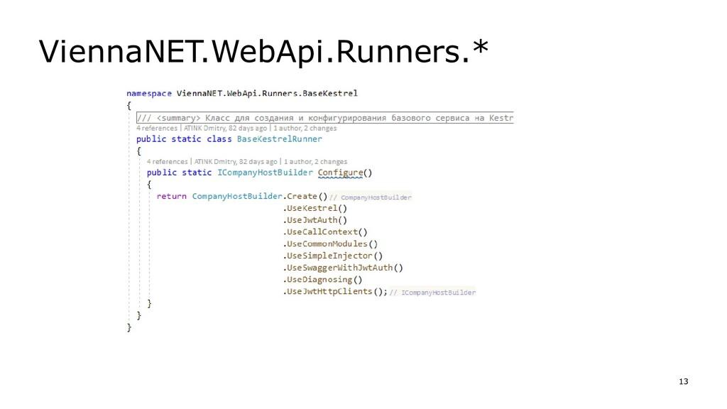 ViennaNET.WebApi.Runners.* 13