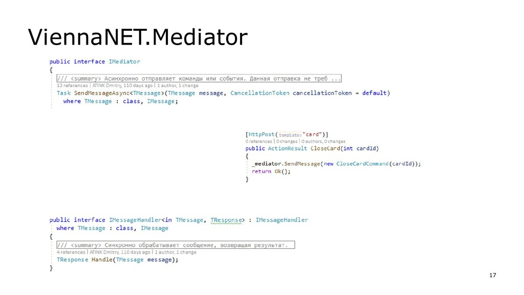 ViennaNET.Mediator 17