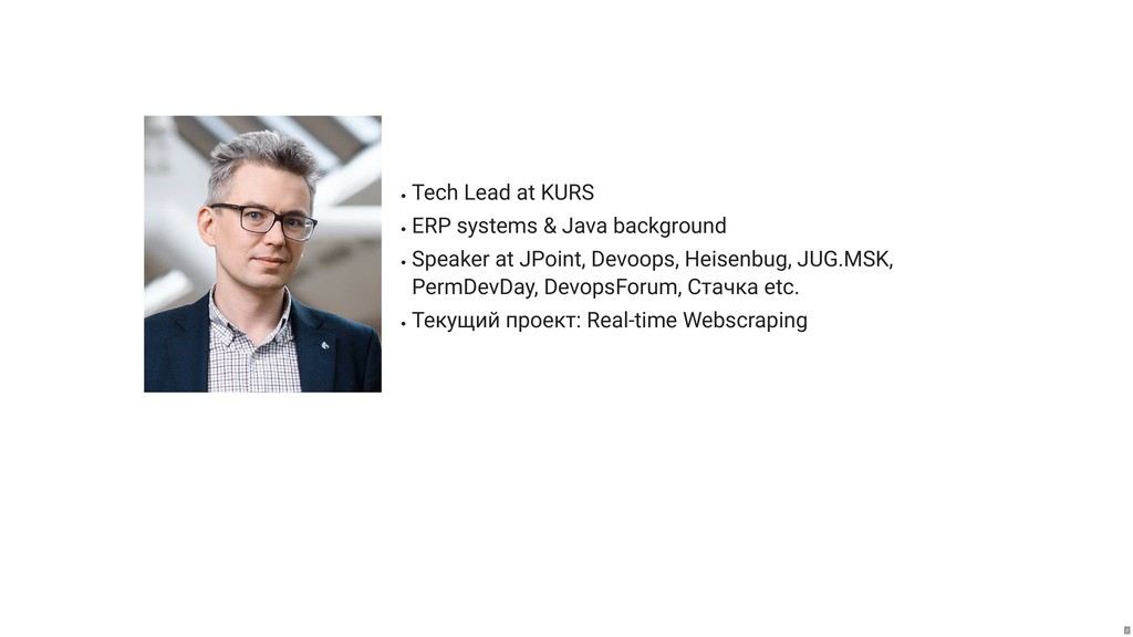 Tech Lead at KURS ERP systems & Java background...