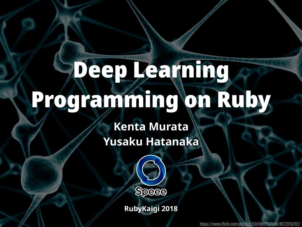RubyKaigi 2018 on 31 May 2018 https://www.flick...