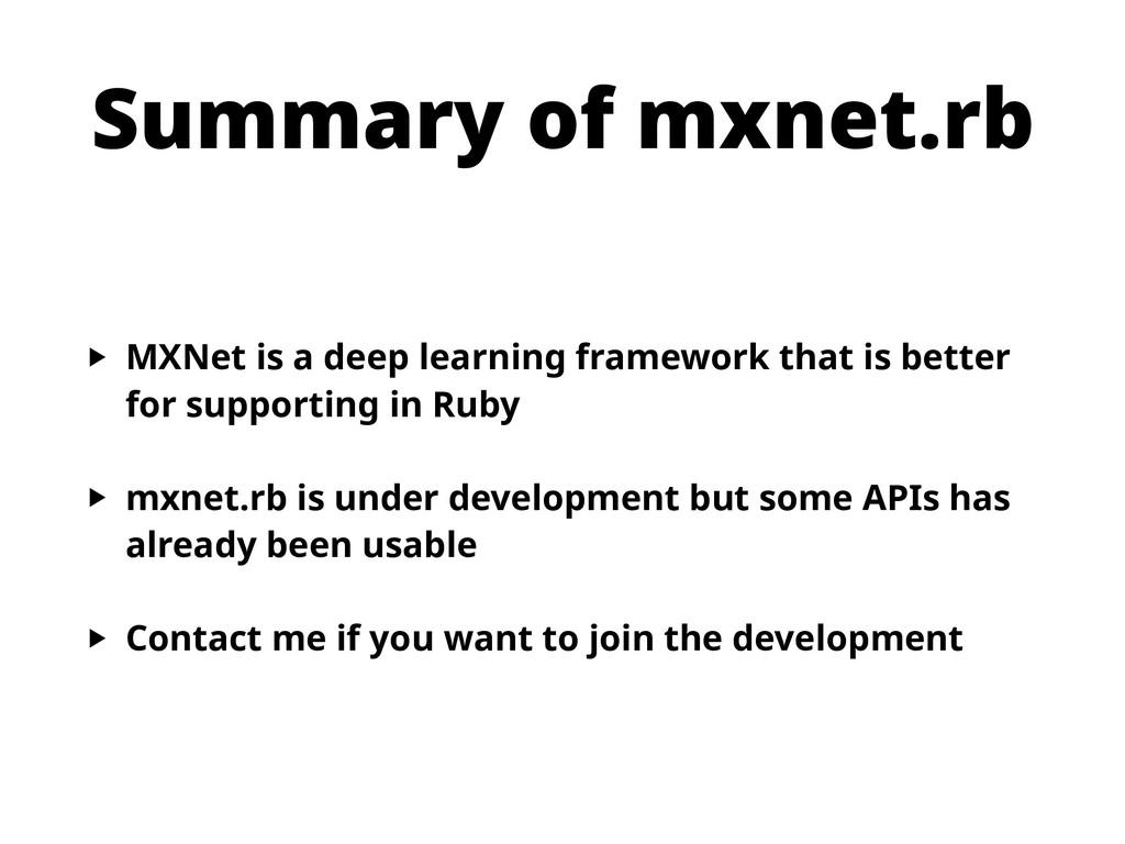 Summary of mxnet.rb ‣ MXNet is a deep learning ...