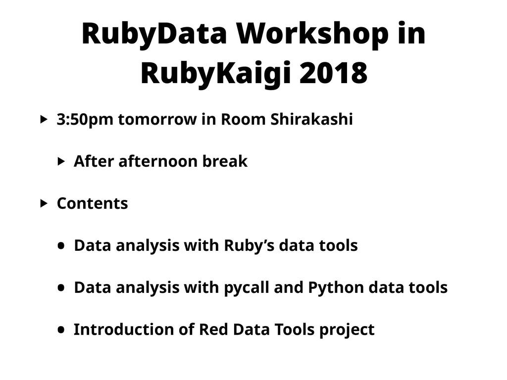 RubyData Workshop in RubyKaigi 2018 ‣ 3:50pm to...