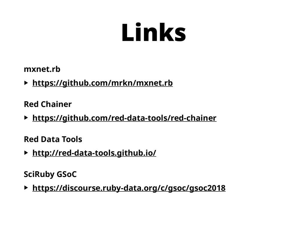 Links mxnet.rb ‣ https://github.com/mrkn/mxnet....