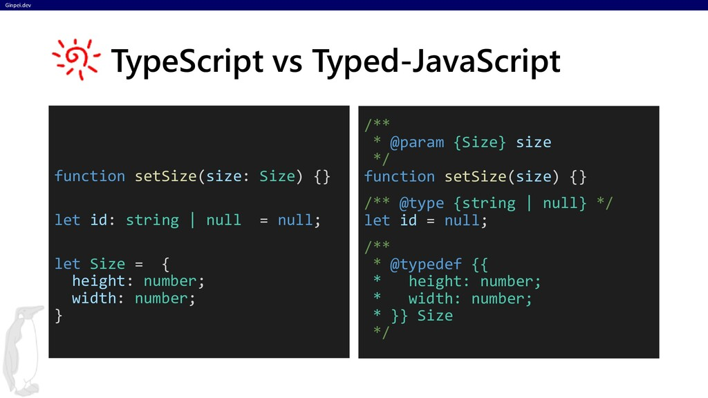 Ginpei.dev TypeScript vs Typed-JavaScript funct...