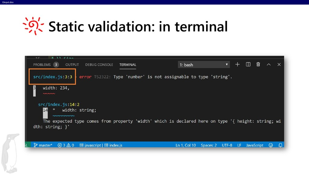 Ginpei.dev Static validation: in terminal