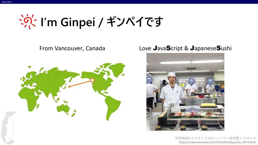 Ginpei.dev I'm Ginpei / ギンペイです From Vancouver, ...