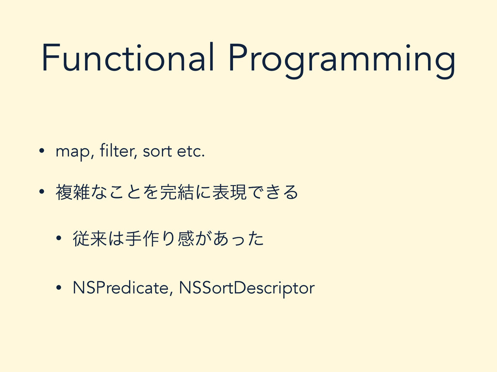 Functional Programming • map, filter, sort etc....
