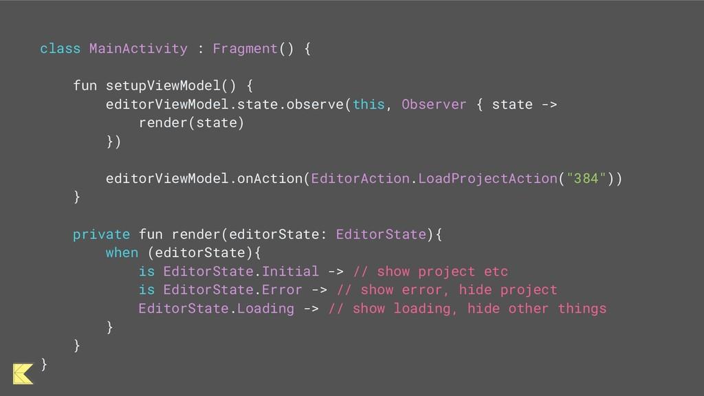 class MainActivity : Fragment() { fun setupView...