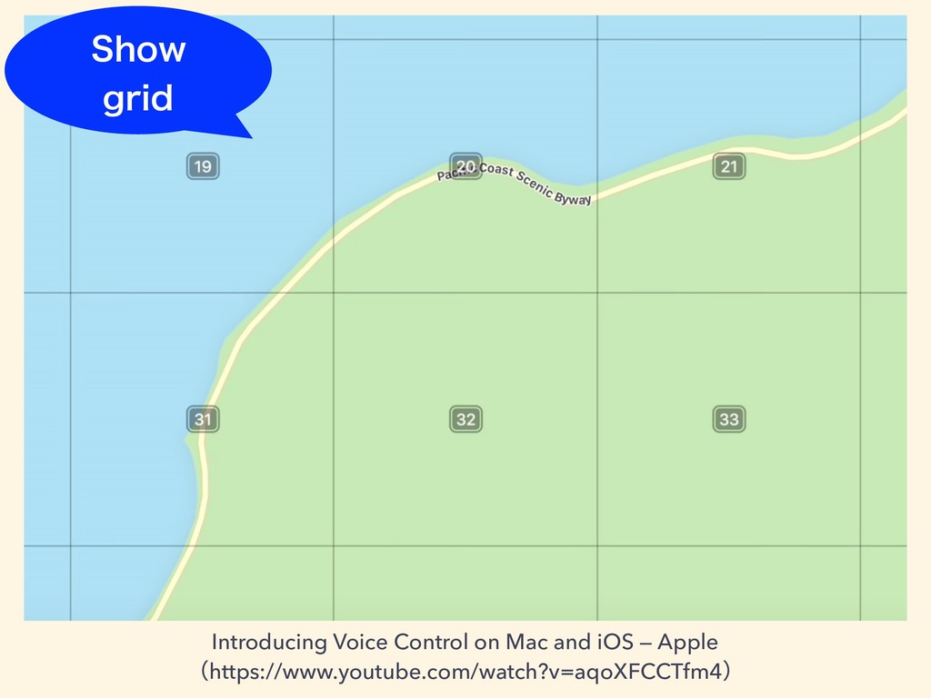 Introducing Voice Control on Mac and iOS — Appl...