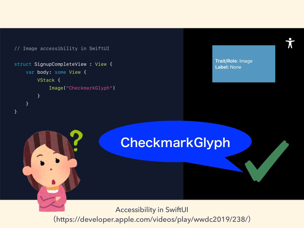 Accessibility in SwiftUI ʢhttps://developer.app...