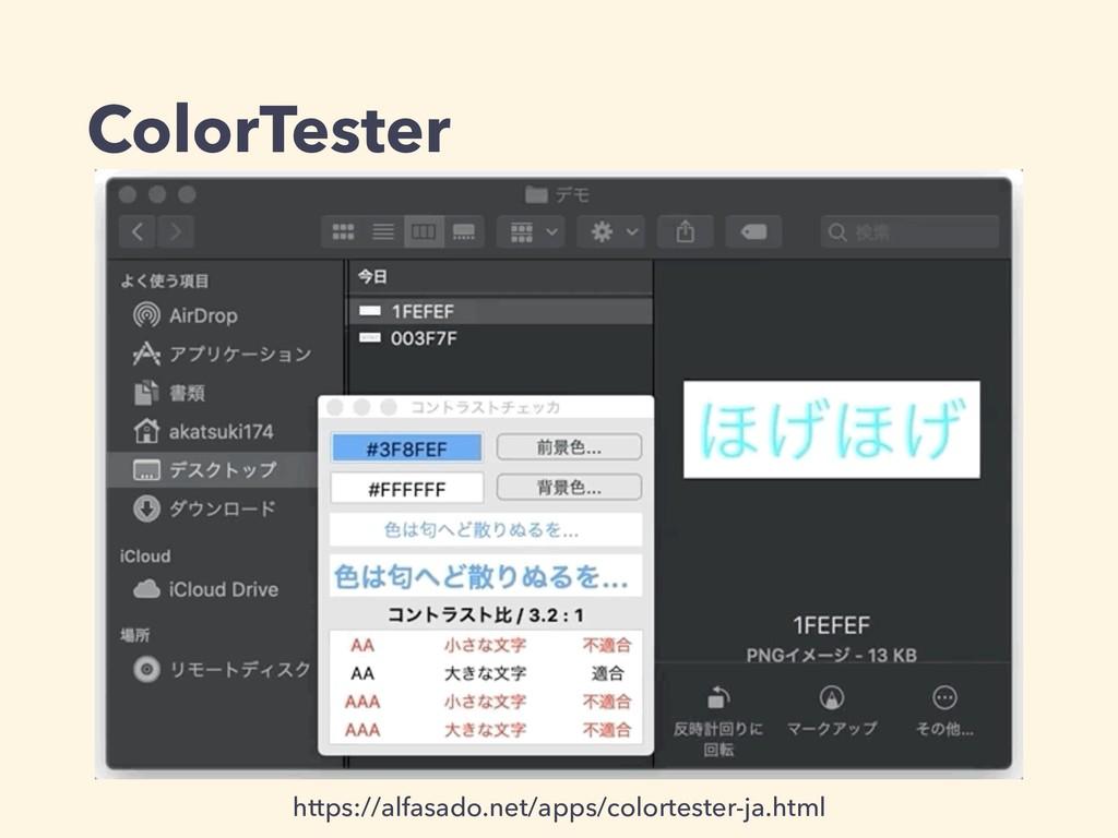 ColorTester https://alfasado.net/apps/colortest...