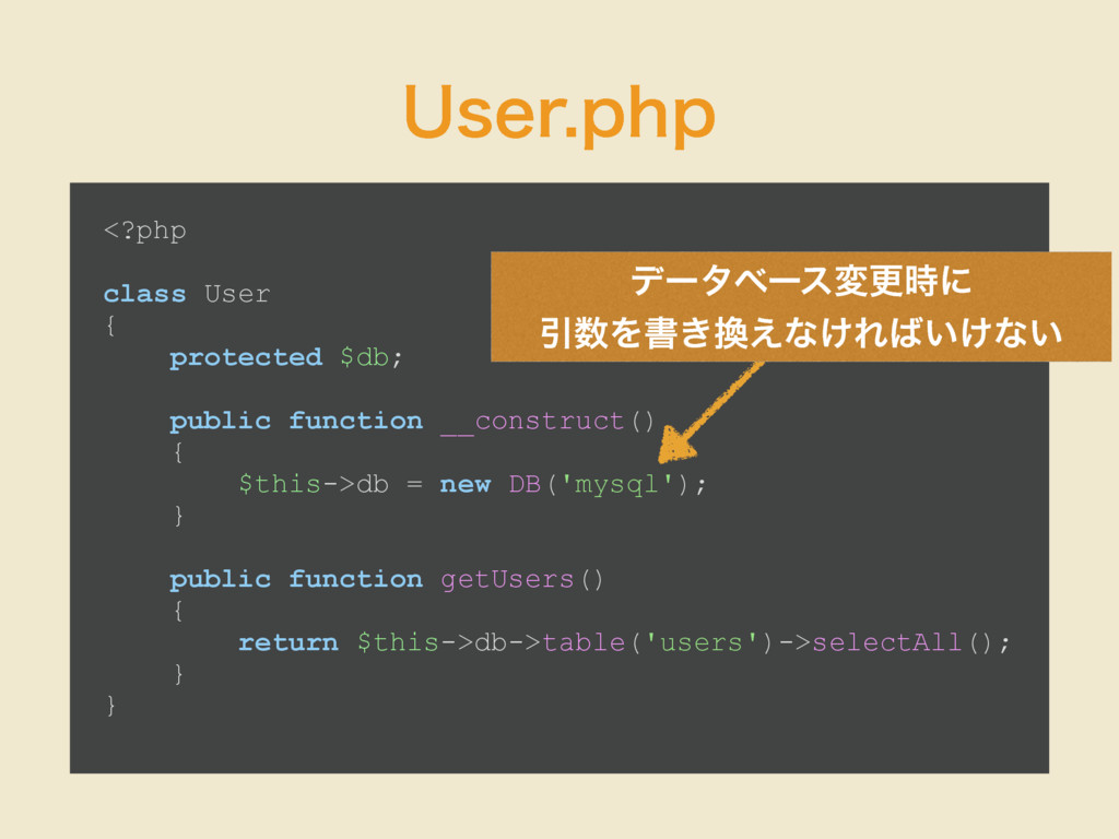 <?php class User { protected $db; public functi...