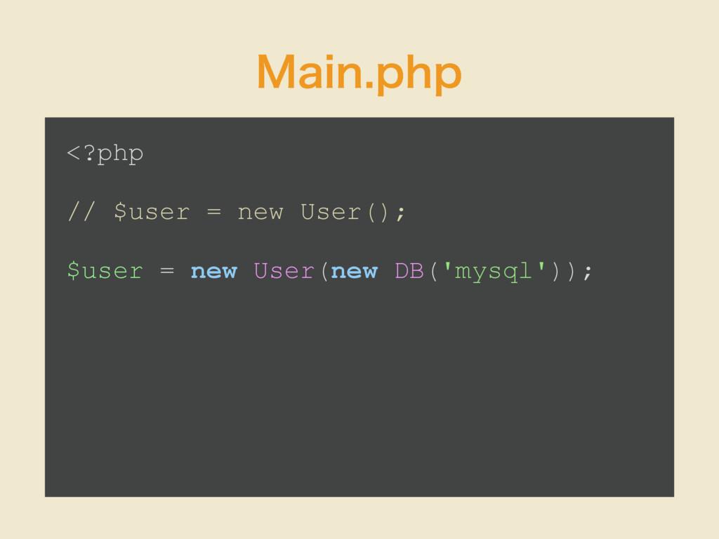 .BJOQIQ <?php // $user = new User(); $user = n...
