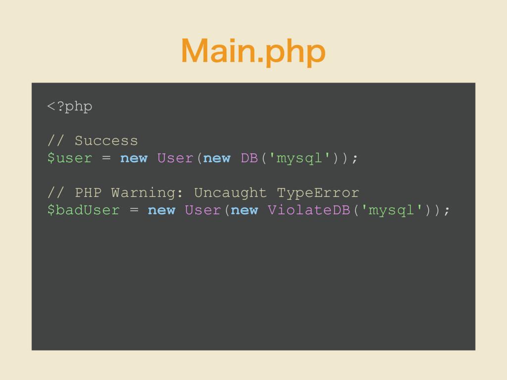.BJOQIQ <?php // Success $user = new User(new ...